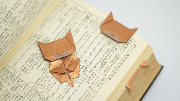 Neko Bookmark by Jo Nakashima
