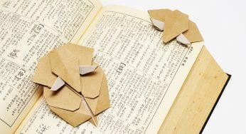 Jo nakashima page 3 of 6 origami artist and youtuber here you origami elephant bookmark mightylinksfo