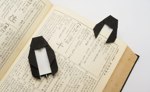 Origami Penguin Bookmark by Jo Nakashima