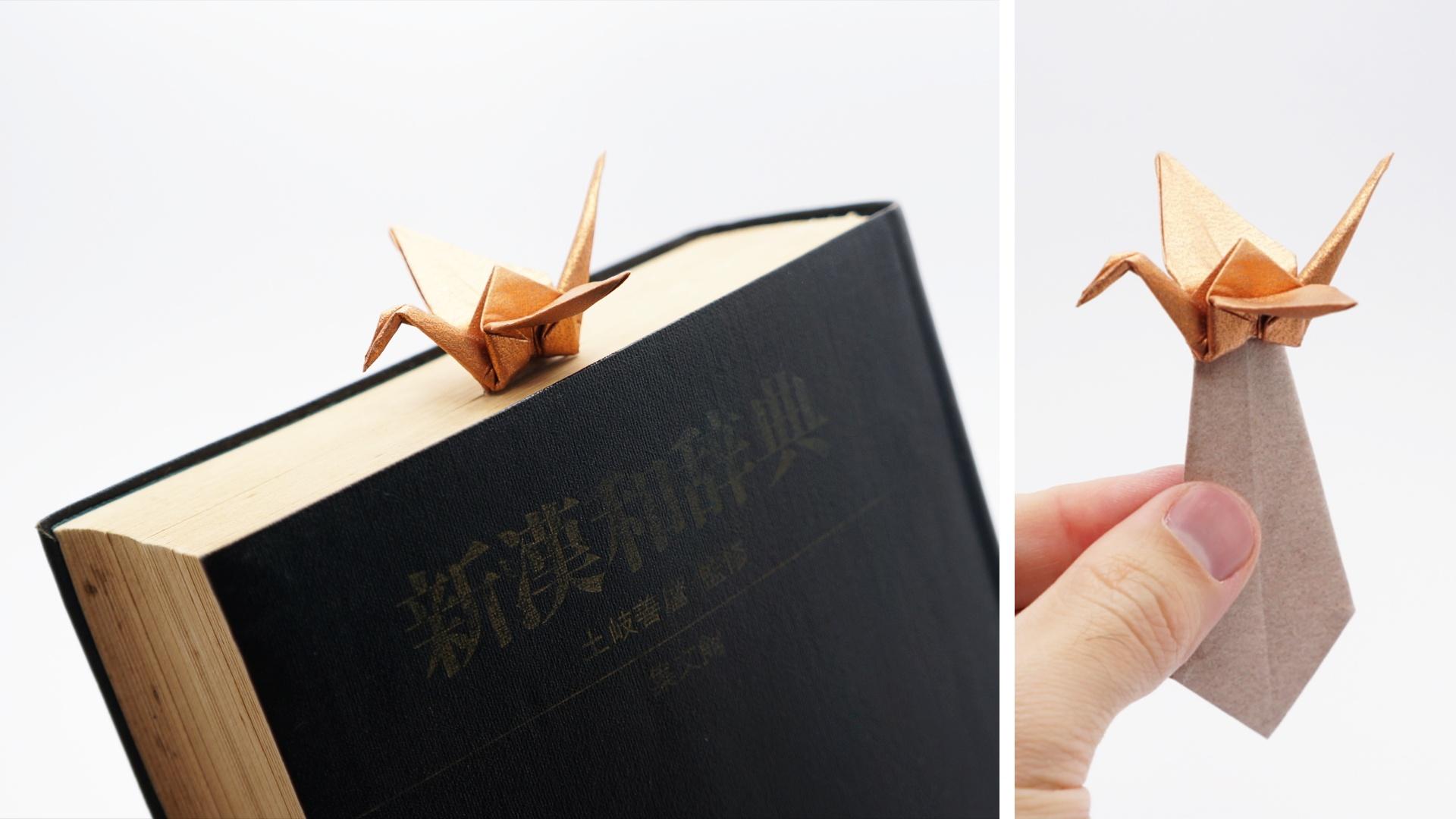 Origami Crane Bookmark Jo Nakashima